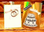 Get OUT! Wedding Card